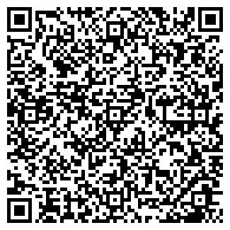 QR-код с контактной информацией организации ЧАС, ООО