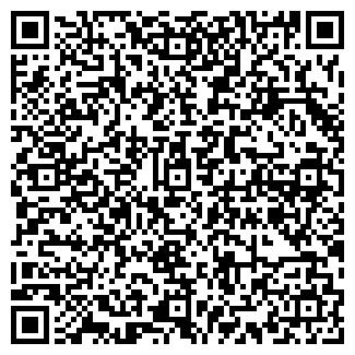 QR-код с контактной информацией организации ОМСКНЕФТЕХИМПРОЕКТ