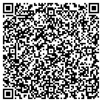 QR-код с контактной информацией организации АГРОСТРОЙМОНТАЖ, ООО