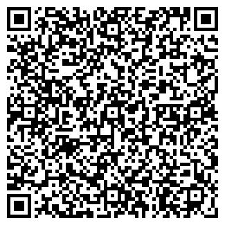 QR-код с контактной информацией организации ВЕРЕС ОМ, ООО