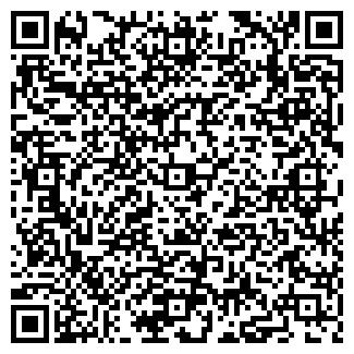QR-код с контактной информацией организации ЕРМАК ТКЦ, ООО