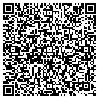 QR-код с контактной информацией организации ОРДОС, ООО
