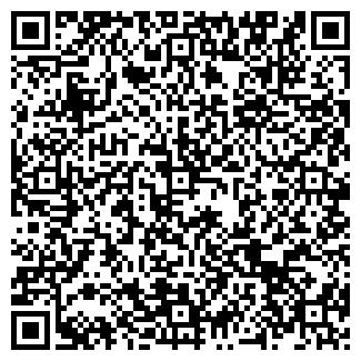 QR-код с контактной информацией организации ТРИТАН, ООО
