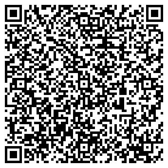 QR-код с контактной информацией организации УРАЛМЕТАЛЛОПРОКАТ, ООО