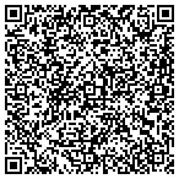 QR-код с контактной информацией организации БИРУНИ ОСОО МЕДИЦИНСКАЯ КЛИНИКА