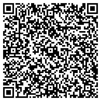 QR-код с контактной информацией организации ГЕРМЕТИК ЦЕНТР
