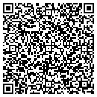QR-код с контактной информацией организации ЗСЖБИ № 3