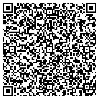 QR-код с контактной информацией организации ЛЕГА-КОМЕРС КОМПАНИЯ