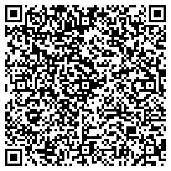 QR-код с контактной информацией организации ОМСКАГРОСТРОЙМЕХАНИЗАЦИЯ АК