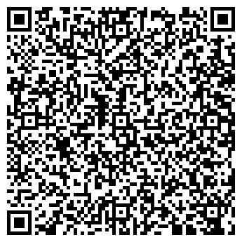 QR-код с контактной информацией организации ОМСКАГРОСТРОЙТРАНССНАБ, ОАО
