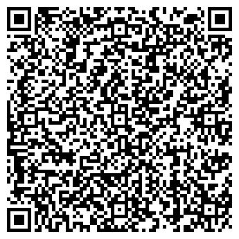 QR-код с контактной информацией организации ОМСКСТРОЙМАТЕРИАЛЫ, ООО