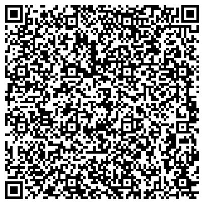 QR-код с контактной информацией организации БИШКЕКСКИЙ ОПЫТНО-ЭКСПЕРИМЕНТАЛЬНЫЙ ЗАВОД ГОРНО-РАЗВЕДОЧНОЙ ТЕХНИКИ