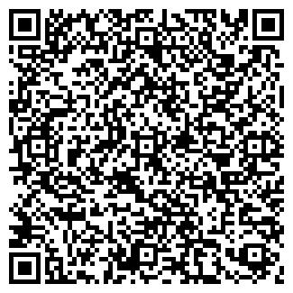 QR-код с контактной информацией организации ПОЛИ, ООО