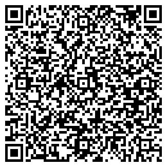 QR-код с контактной информацией организации СИБЭКОНСЕРВИС, ТОО