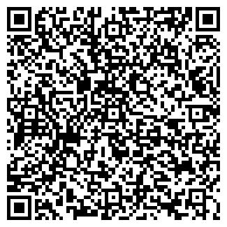QR-код с контактной информацией организации УПТК СМУ № 2, ОАО