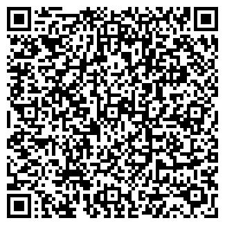 QR-код с контактной информацией организации ХОРОШИЙ МАГАЗИН