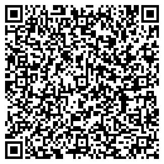 QR-код с контактной информацией организации ЦЕМЕНТСЕРВИСОМСК