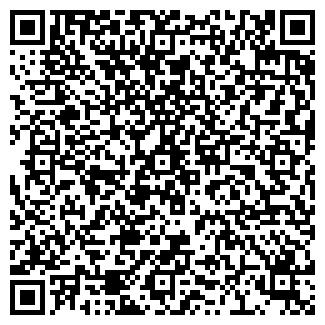 QR-код с контактной информацией организации ЧП ЕРШОВ