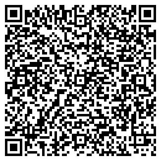 QR-код с контактной информацией организации ЮНТА ПКФ, ТОО
