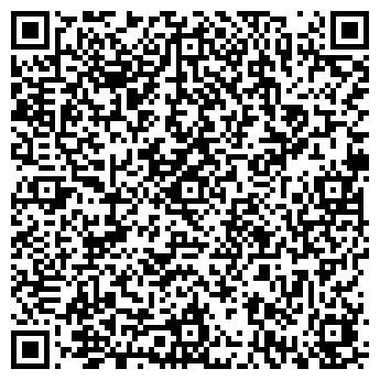 QR-код с контактной информацией организации ОАО ОМСКИЙ МОЛОЧНЫЙ КОМБИНАТ
