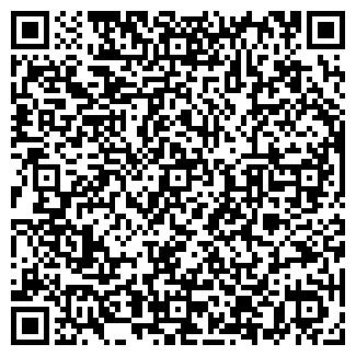 QR-код с контактной информацией организации ОМСКХЛЕБОПРОДУКТ