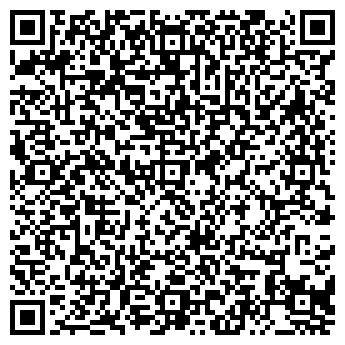 QR-код с контактной информацией организации ОРГПИЩЕПРОМ ЛТД, ТОО