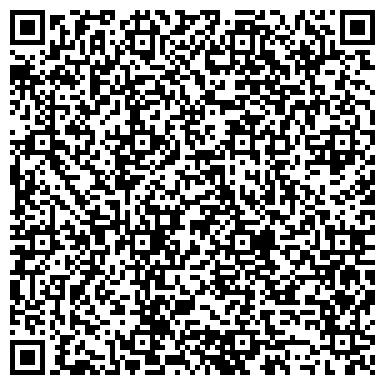 QR-код с контактной информацией организации БИШКЕКСКОЕ ХОРЕОГРАФИЧЕСКОЕ УЧИЛИЩЕ ИМ Ч.БАЗАРБАЕВА
