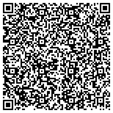 QR-код с контактной информацией организации ОАО ЭТАЛОН, НАУЧНО-ПРОИЗВОДСТВЕННОЕ ПРЕДПРИЯТИЕ