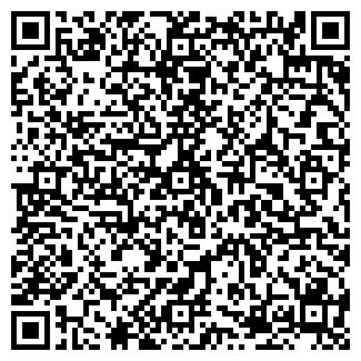 QR-код с контактной информацией организации АН-ТРАНС