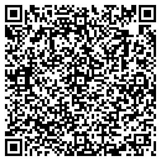 QR-код с контактной информацией организации ГЕОКАД