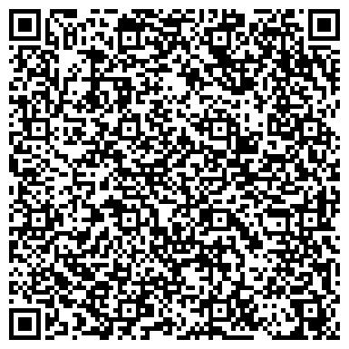 QR-код с контактной информацией организации ОАО БЕСКУДНИКОВСКИЙ КОМБИНАТ СТРОИТЕЛЬНЫХ МАТЕРИАЛОВ