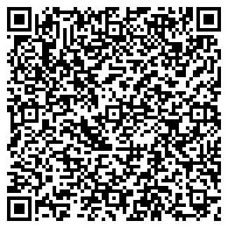QR-код с контактной информацией организации ГЕОСЛУЖБА
