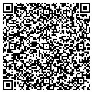QR-код с контактной информацией организации ГЕОЭКОЛОГИЯ