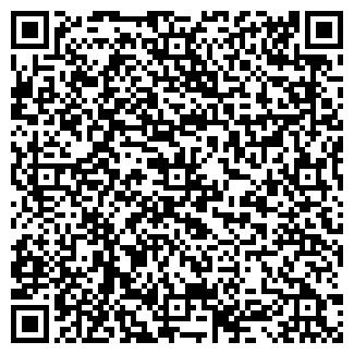 QR-код с контактной информацией организации МЕЖЕВОЕ БЮРО