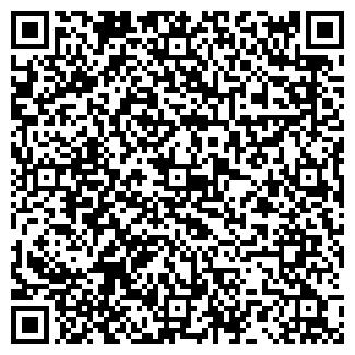QR-код с контактной информацией организации СТРОЙКАДАСТР