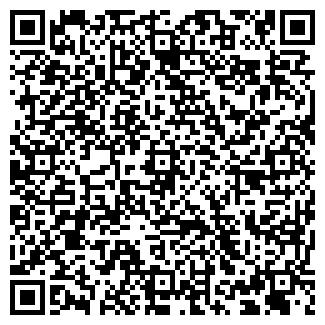 QR-код с контактной информацией организации ВИРАЖ УЦ