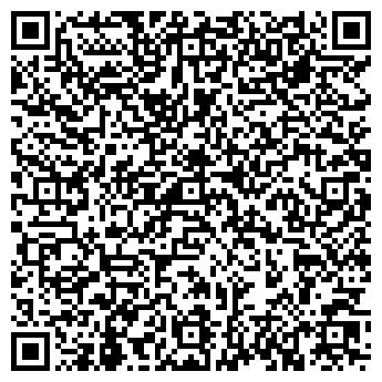 QR-код с контактной информацией организации ЗВЕЗДОЧКА АВТОШКОЛА