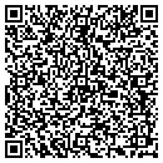QR-код с контактной информацией организации ЗЕЛЕНАЯ ВОЛНА