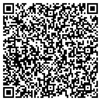QR-код с контактной информацией организации ОМСКАВТОТРАНС УКК