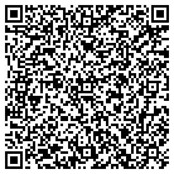 QR-код с контактной информацией организации РОСТО ОМСКАЯ ТЕХШКОЛА