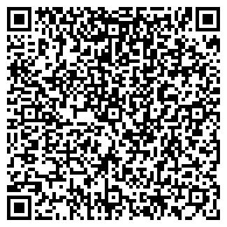 QR-код с контактной информацией организации ТРИАДА АВТОКЛУБ