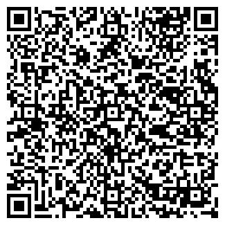 QR-код с контактной информацией организации УЦ ПРИ УВД