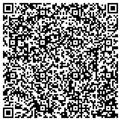 QR-код с контактной информацией организации УЧЕБНО-КОНСУЛЬТАЦИОННЫЙ ЦЕНТР АССОЦИАЦИИ МЕЖДУНАРОДНЫХ АВТОМОБИЛЬНЫХ ПЕРЕВОЗОК