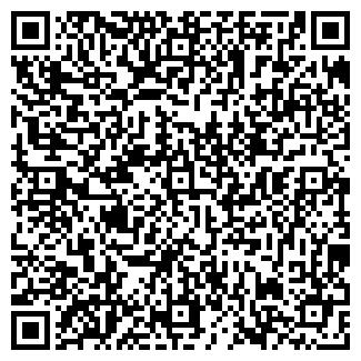QR-код с контактной информацией организации НОУ ЛИДЕР