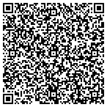 QR-код с контактной информацией организации ВЕСТА ЗАО ВЯЗАННЫЕ И ВАЛЬКОВАННЫЕ ИЗДЕЛИЯ