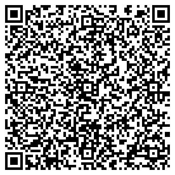 QR-код с контактной информацией организации ОМСКАЯ АКАДЕМИЯ МВД РОССИИ