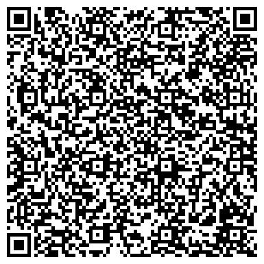 QR-код с контактной информацией организации РОССИЙСКИЙ ЗАОЧНЫЙ ИНСТИТУТ ТЕКСТИЛЬНОЙ И ЛЕГКОЙ ПРОМЫШЛЕННОСТИ