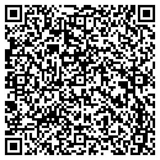 QR-код с контактной информацией организации МЮЛЛЕР