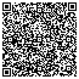 QR-код с контактной информацией организации АЗС № 132