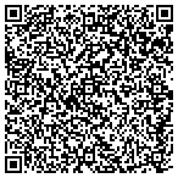QR-код с контактной информацией организации № 3 КОЖНО-ВЕНЕРОЛОГИЧЕСКИЙ ДИСПАНСЕР